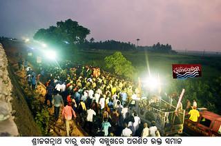 Devotee crowd front of Daru SAgadi of Lord Jagananth