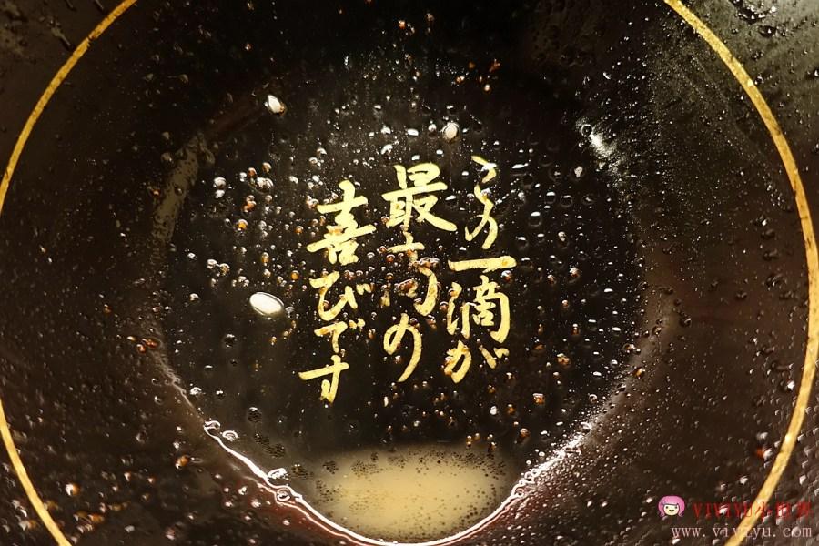 一蘭拉麵,日本東京,日本美食,東京美食,東京銀座線,淺草 一蘭拉麵 @VIVIYU小世界
