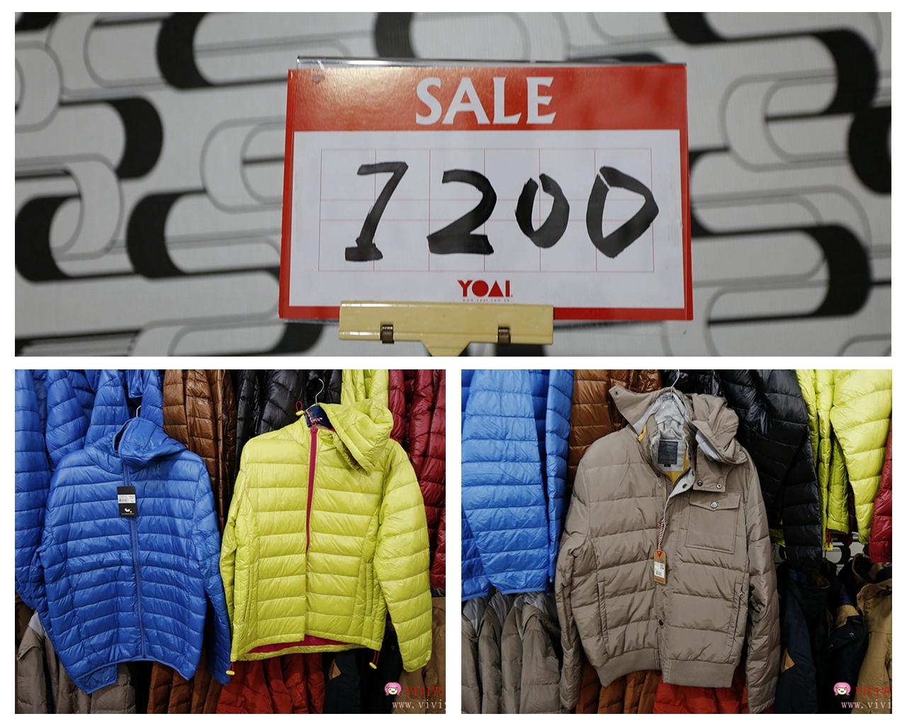 [宜蘭.廠拍]高砂紡織秋冬特賣會.IBS、Earl Jean、Lee Cooper、Sweet Camel品牌特價99元起~AIRWALK包款全面4.5折 @VIVIYU小世界
