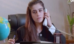 Be Aib Episode 17 Full by Urdu1 Aired on 24th November 2016