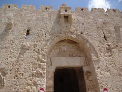 Zion Gate bullet holes
