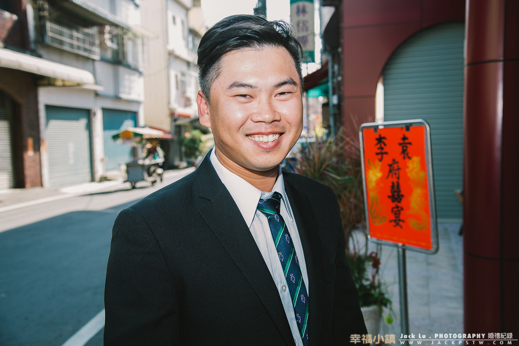 wedding-ceremony-tw-Chishan-15