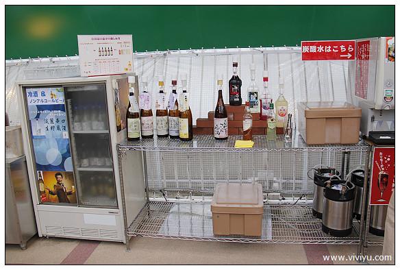[2013日本四國]高松麗嘉酒店.露天燒烤限定推出~各款酒無限暢飲喝到爽 @VIVIYU小世界
