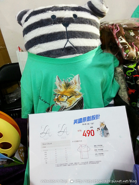 20140614華山貓咪送養_105309