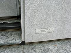 Besthoff erected 2007
