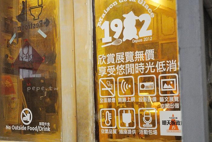 198224.jpg