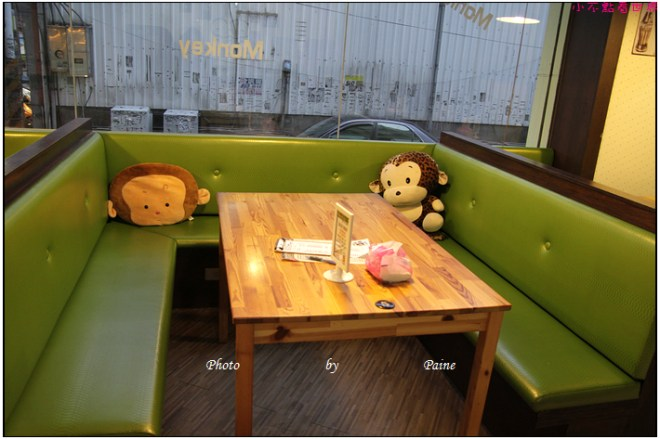 中壢中原monkey in rain pizza (4).JPG