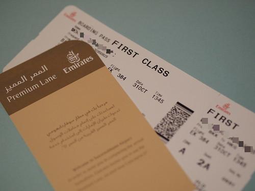 エミレーツA380ファーストクラスのチケット