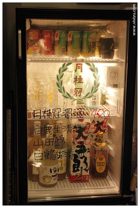 打茶串燒BAR,桃園,美食 @VIVIYU小世界