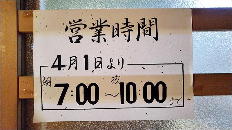 20161024_203242