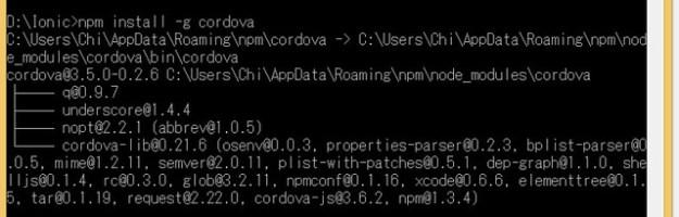 Update Cordova - npm install -g cordova