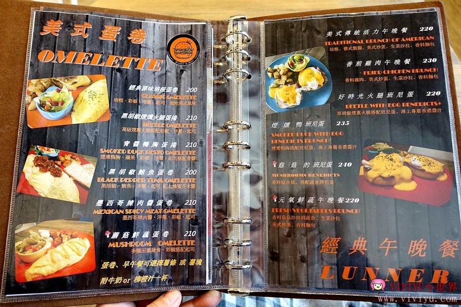 THE BurgeR HousE,八德早午餐,八德漢堡,八德美食,桃園美食 @VIVIYU小世界