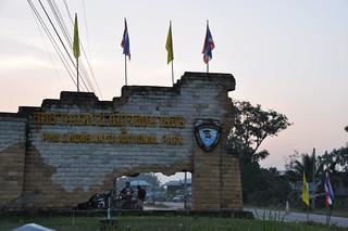 Phu Chong Na Yoi