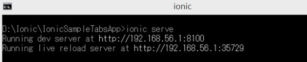 ionic serve command to preview your Ionic Framework application