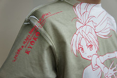 "Madoka 11 • <a style=""font-size:0.8em;"" href=""http://www.flickr.com/photos/66379360@N02/14939616602/"" target=""_blank"">View on Flickr</a>"