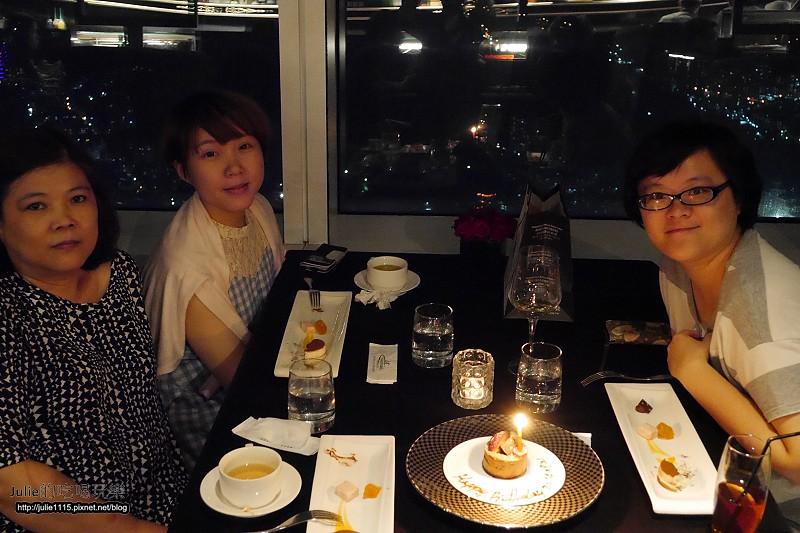 85樓,倫敦,土耳其,大阪,宜蘭,居酒屋,捷克,旅遊,早午餐,板橋,法國,美味食記,美食,自由行,西餐,隨意鳥地方101,食記,高空景觀餐廳 @跟著Julie一起走吧