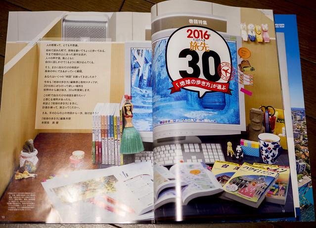 PC130256