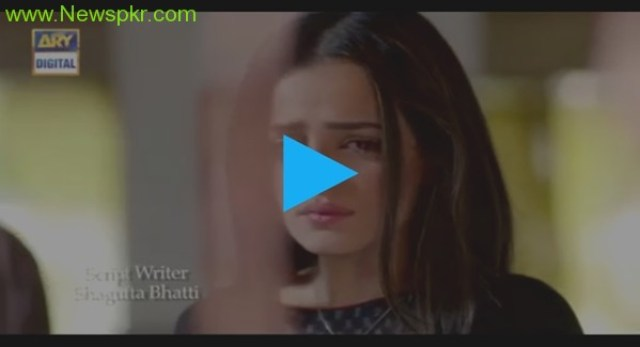 Ghayal Episode 20 Promo Full by Ary Digital Aired on 24th November 2016