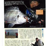 201103leisurefishing2