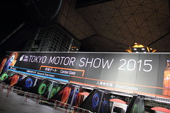 TMS2015_Gallery001