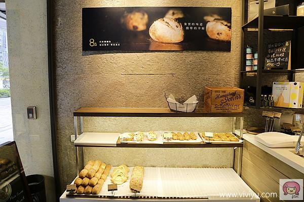 8%ice,8%食尚信義,信義路,冰淇淋,台北,台北美食,美食 @VIVIYU小世界