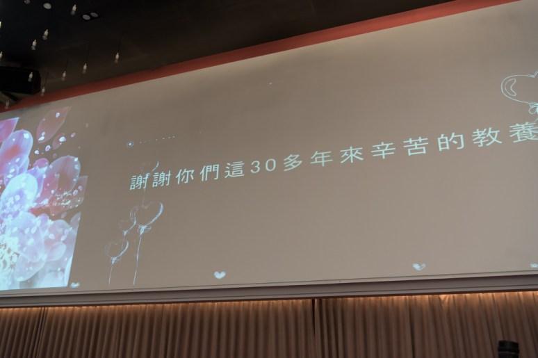 """""""台北推薦台中婚攝,JOE愛攝影,訂婚紀錄,東勢阿木"""