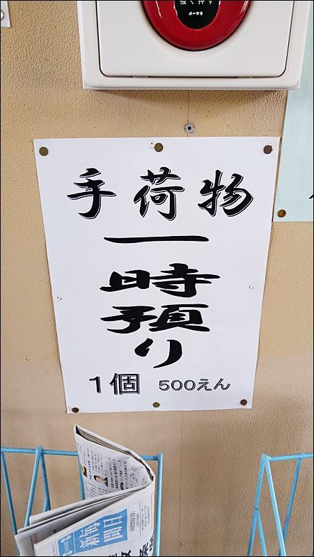 20161023_122827