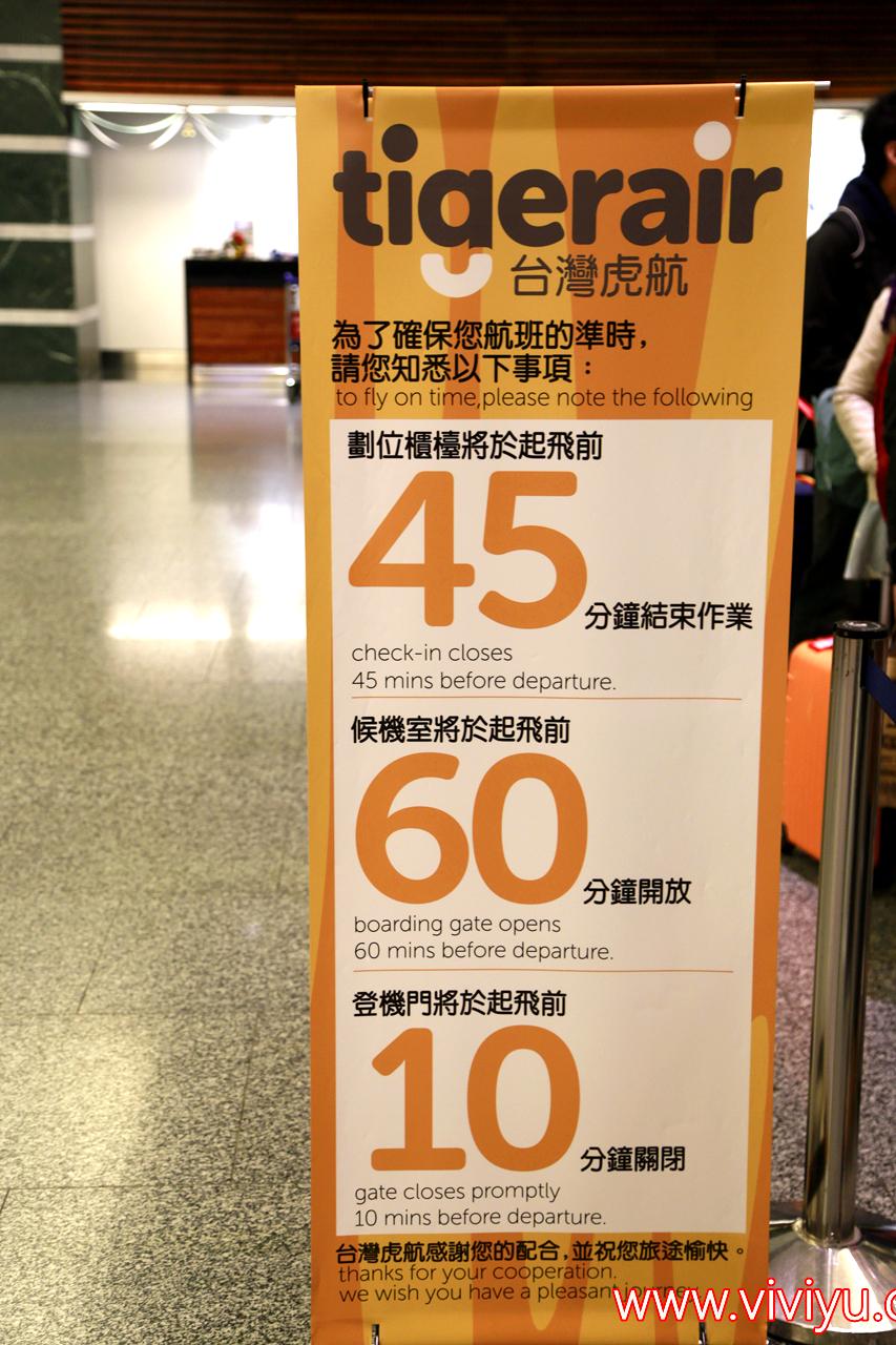 低成本航空,免稅商品,台灣虎航,張家界,張家界旅遊,張家界荷花機場,湖南 @VIVIYU小世界
