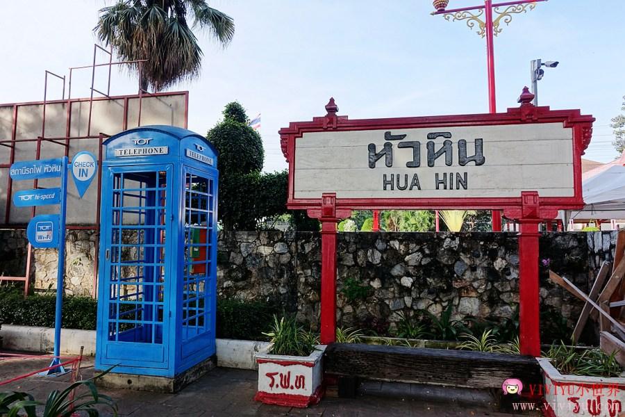 拉瑪六世,泰國,泰國最美火車站,華欣景點,華欣火車站 @VIVIYU小世界