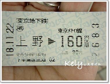 日本》築地市場、銀座、六本木Hills、展望台TOKYO CITY VIEW之東京走走篇☆Travel in Tokyo,JAPAN