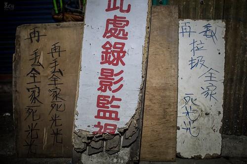 台灣經典詛咒再現江湖
