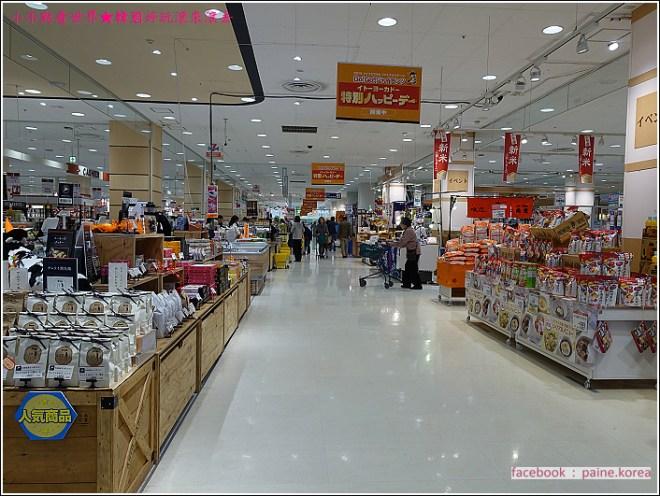 北海道札幌Ario購物中心 - Ito Yokado (3).JPG