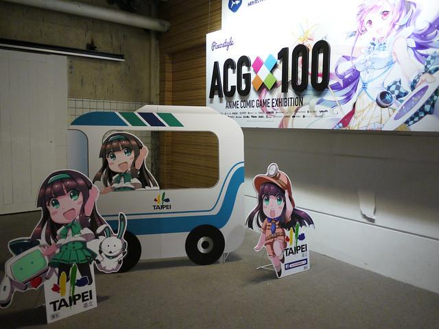 華山 ACG 100 創作展