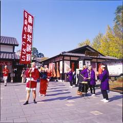 熊本城的某慶典