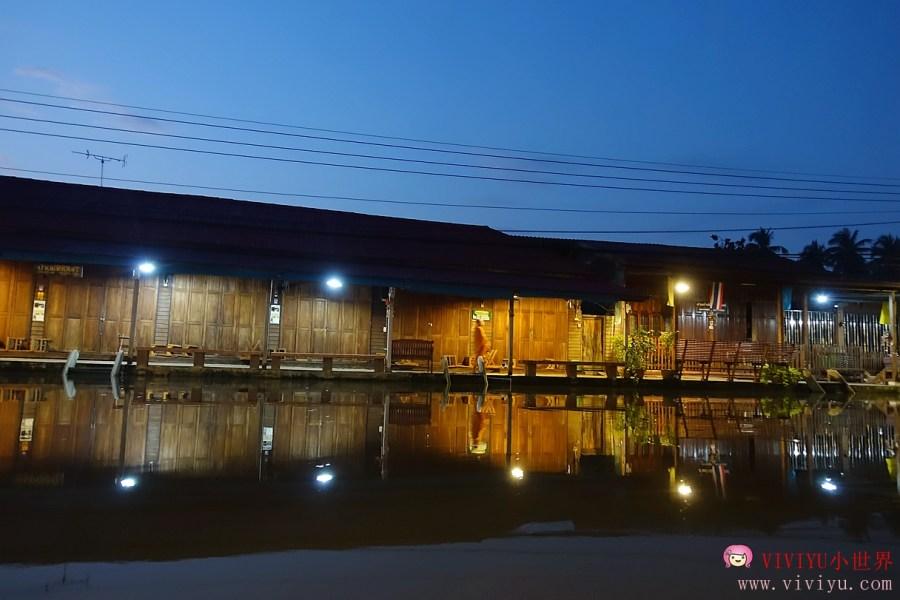 Baan Rak Amphawa,安帕瓦住宿,安帕瓦民宿,水上市場,泰國住宿,泰式點心 @VIVIYU小世界