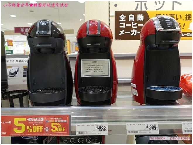 北海道札幌Ario購物中心 - Ito Yokado (107).JPG