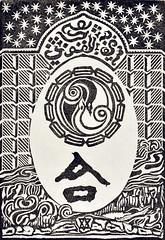 ARMONIA, xilografia