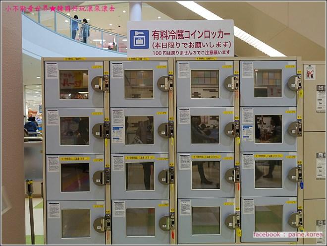 北海道札幌Ario購物中心 - Ito Yokado (17).JPG