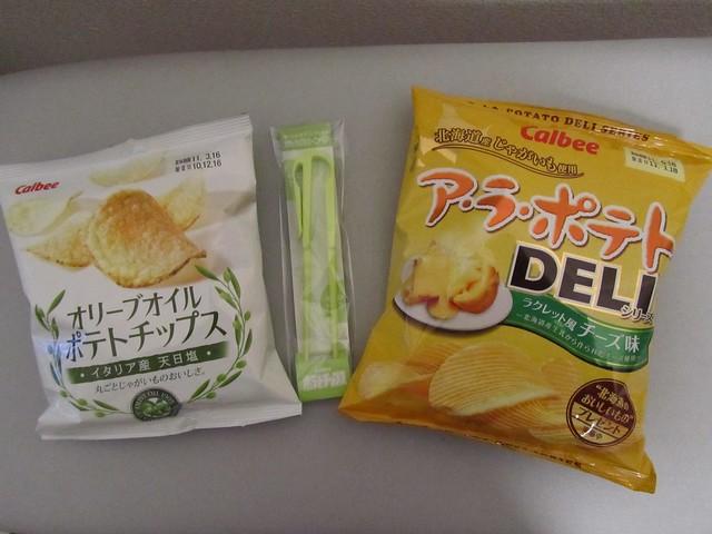 ポテトング (Pote-tong) - potato chip tongs