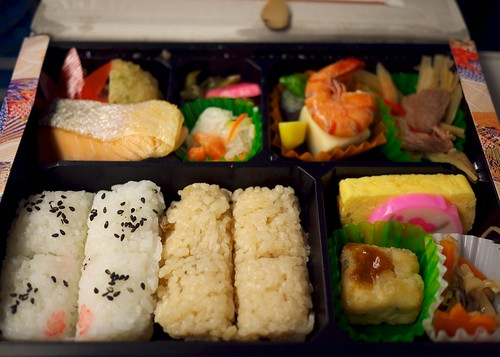 Bento Box shot by Aram K (source: flickr)