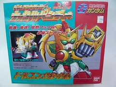SD Dragon Gundam Remote Controlled Toy (3)