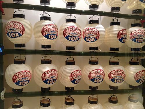 TOKYO10 月 H.P.FRANCE