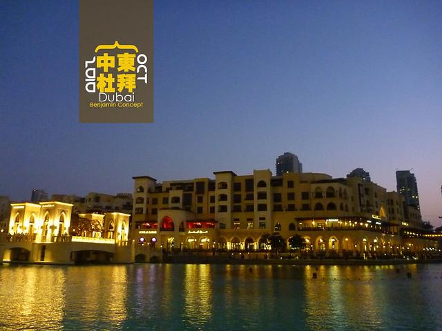 Dubai_323