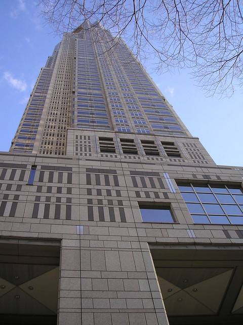Tokyo Metropolitain Building
