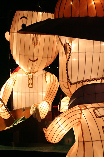 Hong Kong Memories Lantern Exhibition for the Mid-Autumn Festival, Hong Kong Cultural Centre Plaza