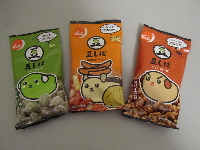 Mameshiba snacks