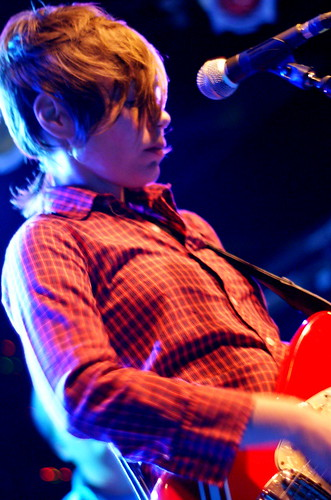 Mount Moriah, Cat's Cradle, Carrboro NC, 04/15/11