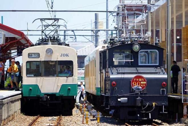 デキ1形90周年記念列車&150形