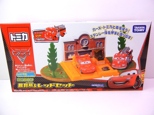 disney cars 2 tomica playsets (3)