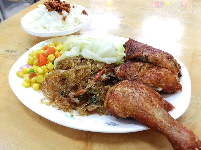 后呂村雞腿飯 (8)